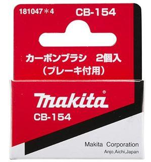 Makita Brushes CB-154, GA7911, 5277B, 5277NB, GA7001L