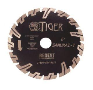 "Tiger Series Samurai T-Shape Blade, 8"""