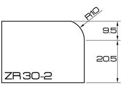 ADI UHS Profile ZR 3cm 80 Series CNC Profile Wheels R=10mm